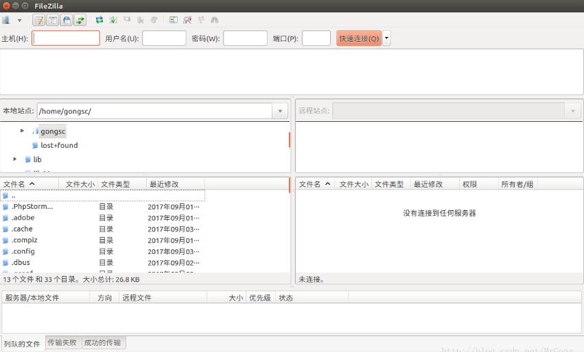 类似Windows的WinSCP的FTP工具FileZilla简介(WinSCP for linux)