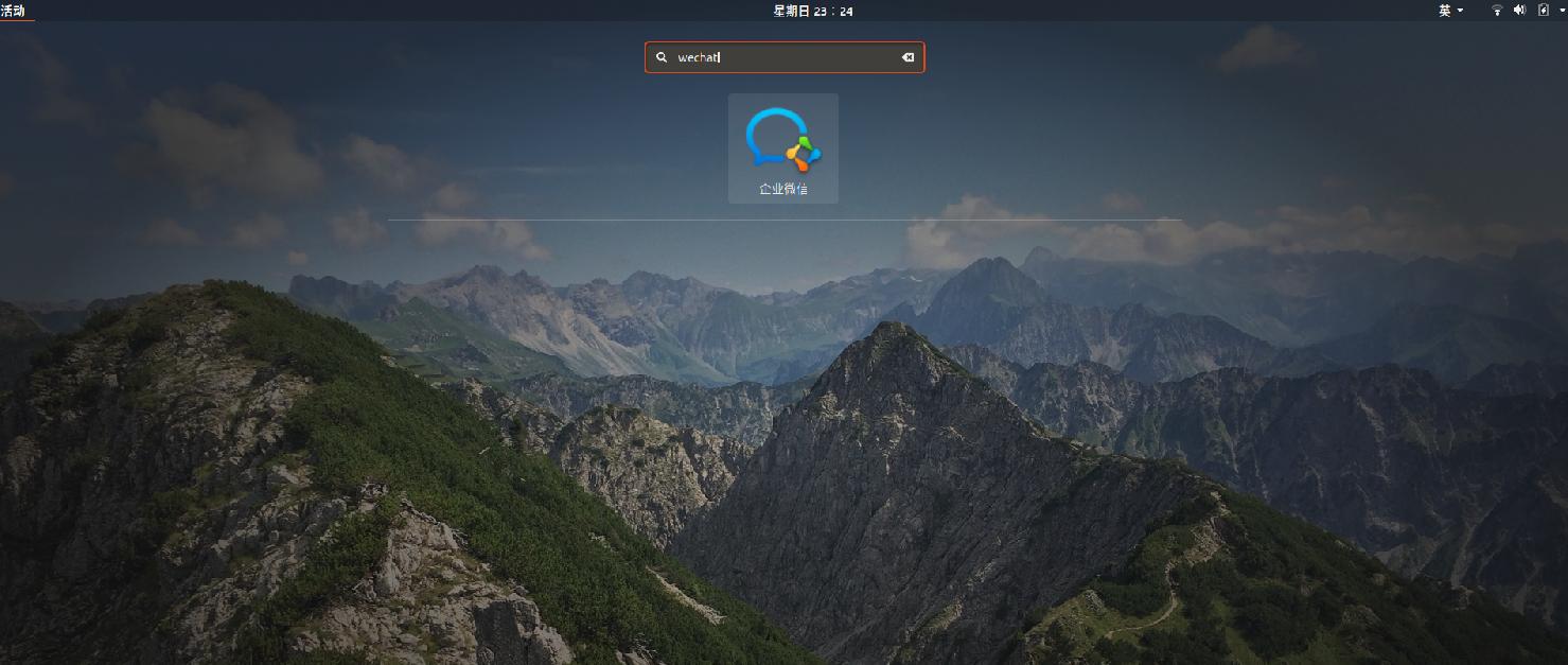 Ubuntu16.04/18.04安装企业微信教程